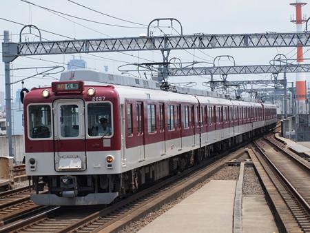近鉄2600系急行  近鉄名古屋線八田駅01