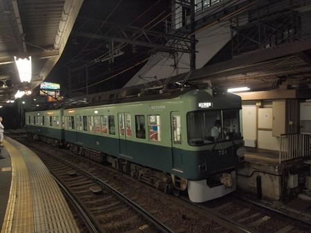 京阪700形 石山坂本線京阪膳所駅02