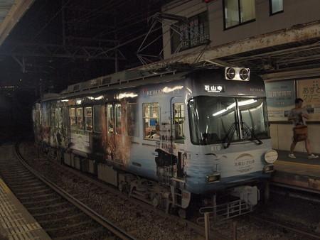 京阪600形 石山坂本線京阪膳所駅05