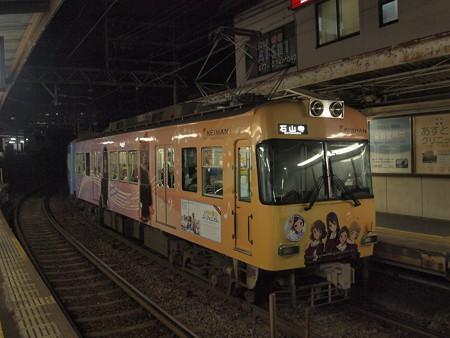 京阪600形 石山坂本線京阪膳所駅06