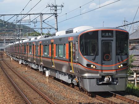 323系試運転  東海道本線島本駅02