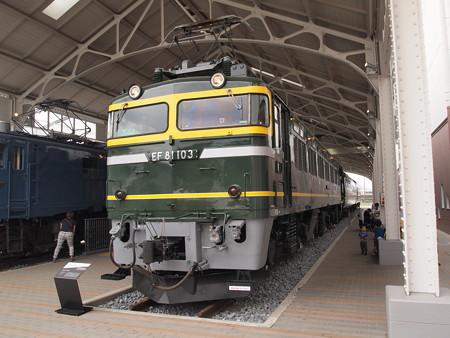 EF81 トワイライトエクスプレス 京都鉄道博物館01