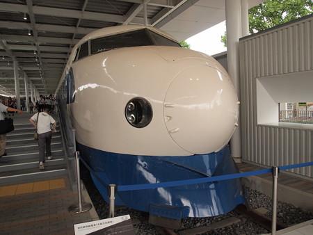 0系 京都鉄道博物館
