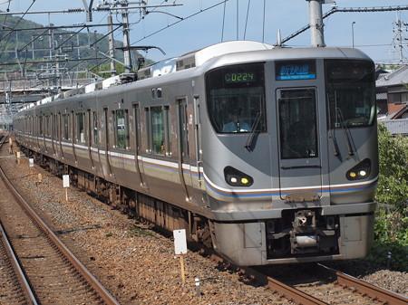 225系新快速 東海道本線島本駅