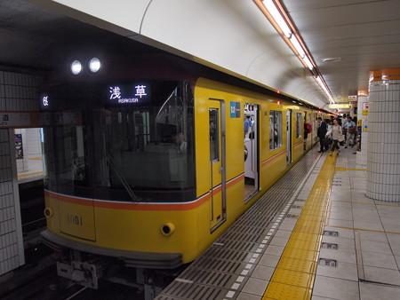 メトロ1000系   メトロ銀座線表参道駅01