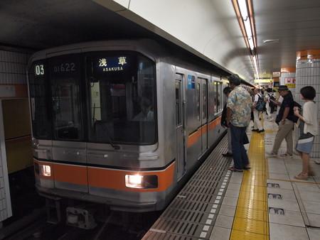 メトロ01系   メトロ銀座線表参道駅01