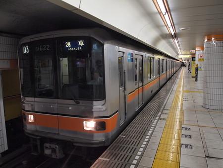 メトロ01系   メトロ銀座線表参道駅03