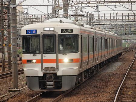 313系快速   東海道本線神宮前駅