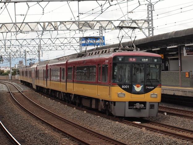 京阪8000系特急  京阪本線西三荘駅05