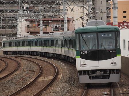 京阪6000系普通 京阪本線西三荘駅