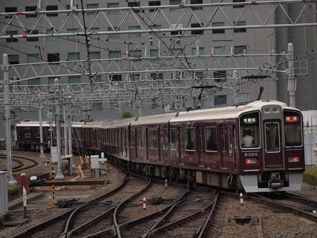 阪急9300系特急  阪急京都線梅田駅02