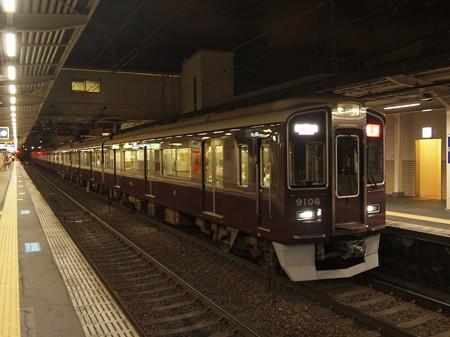 阪急9000系特急  阪急神戸線十三駅01