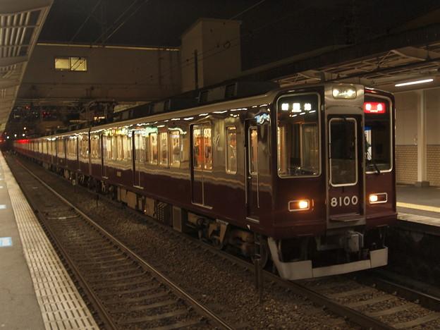 阪急8000系特急  阪急神戸線十三駅05
