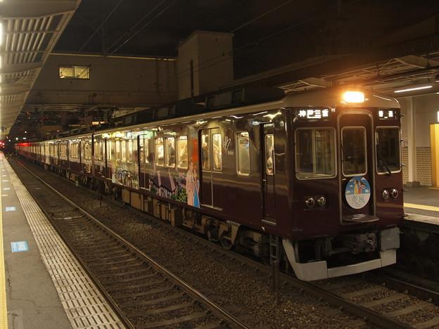 阪急7000系普通  阪急神戸線十三駅02