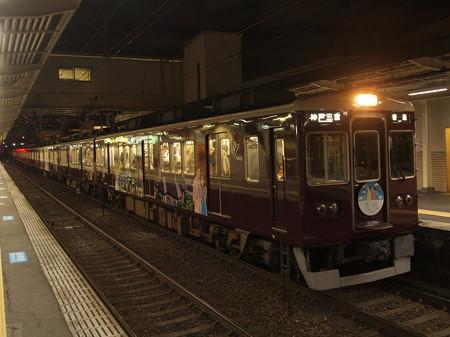 阪急7000系普通  阪急神戸線十三駅03