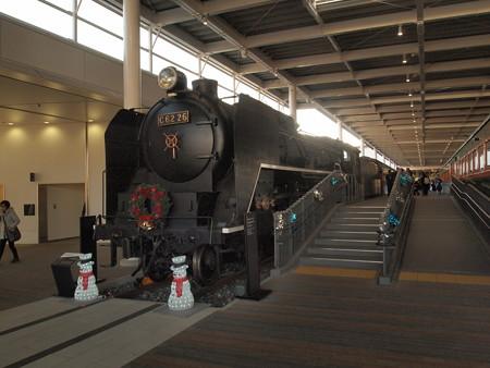 C62 京都鉄道博物館