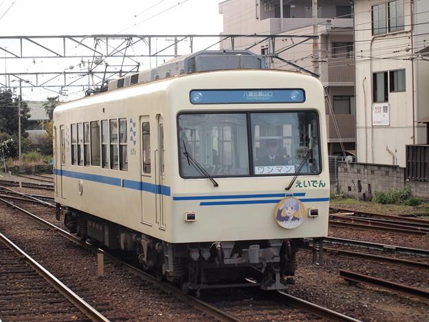 叡電700系 叡山本線宝ヶ池駅01