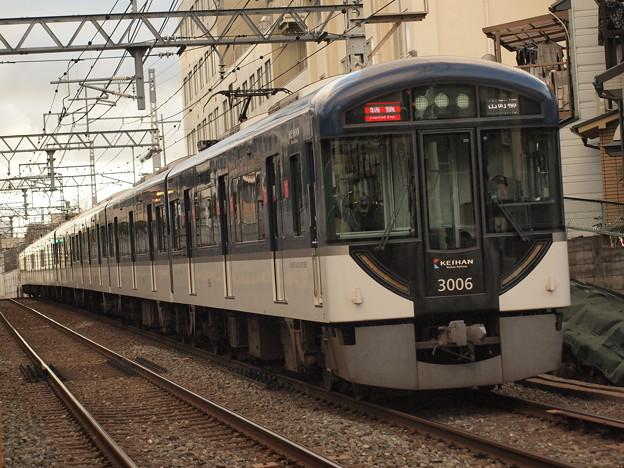 京阪3000系特急 京阪本線東福寺~七条02