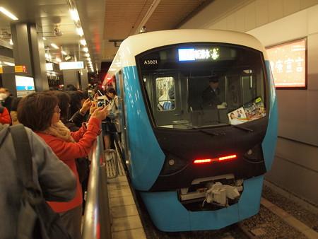静岡鉄道A3000形  新静岡駅01