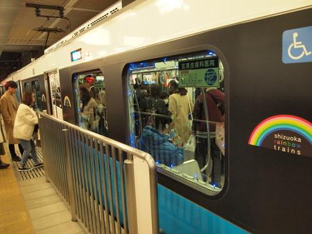 静岡鉄道A3000形  新静岡駅02