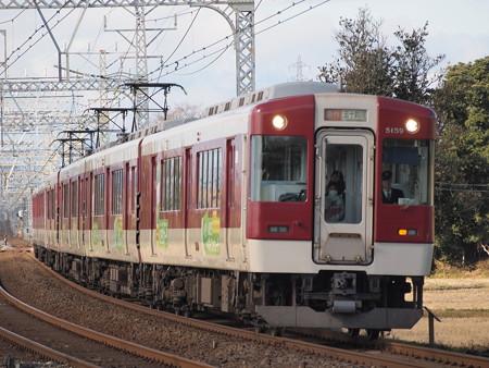 近鉄5200系急行 近鉄山田線漕代~斎宮
