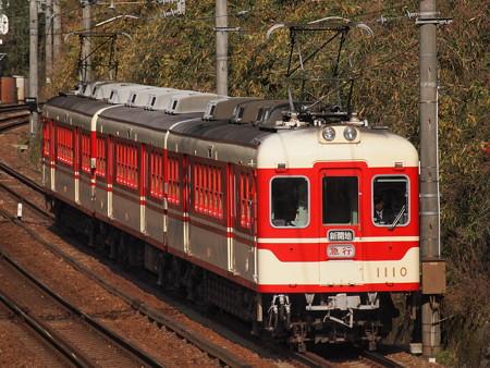 神鉄1000形急行 神鉄有馬線鵯越駅01