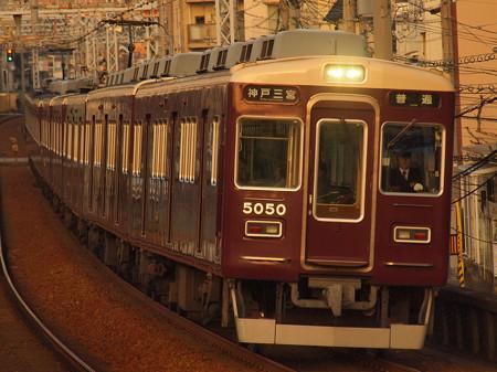 阪急5000系普通 阪急神戸線王子公園駅02