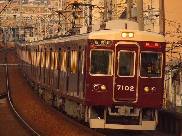 阪急7000系特急 阪急神戸線王子公園駅02