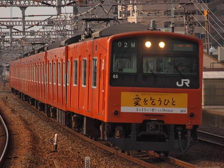 201系普通   大阪環状線野田駅04