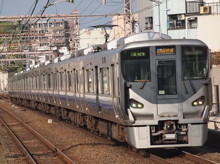 225系関空紀州路快速 大阪環状線大正駅