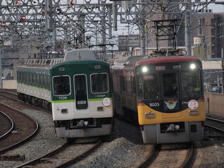 京阪8000系洛楽と京阪1000系回送 京阪本線西三荘駅