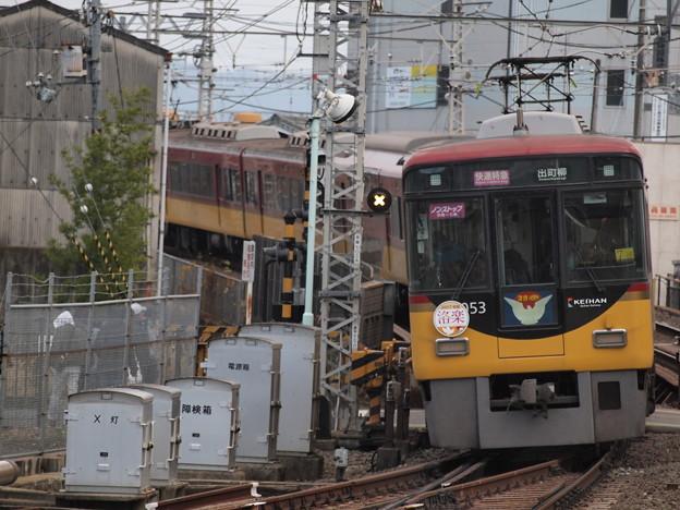 京阪8000系快速特急楽洛 京阪本線八幡市駅