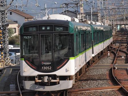 京阪13000系普通  京阪宇治線中書島駅02