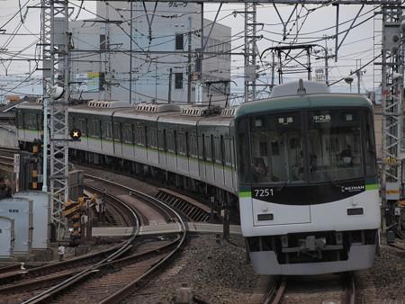 京阪7200系普通 京阪本線八幡市駅