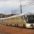 写真: E001系四季島 東北本線片岡~蒲須坂04