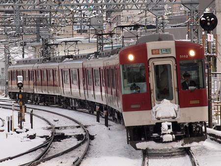 近鉄5200系急行 近鉄名古屋線米野駅