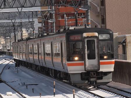 キハ75形快速みえ 関西本線八田駅02