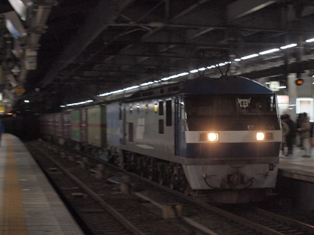 EF210貨物 東海道本線名古屋駅