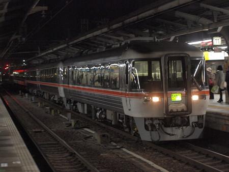 キハ85系特急ワイドビューひだ 東海道本線名古屋駅03