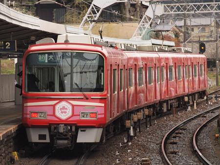 名鉄3700系急行 名鉄犬山線犬山遊園駅02
