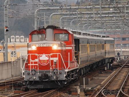DD51 サロンカーなにわ  山陰本線福知山駅01