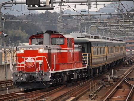 DD51 サロンカーなにわ  山陰本線福知山駅09