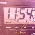 35℃ 45% 11:54am ~午前中から猛暑