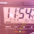 Photos: 35℃ 45% 11:54am ~午前中から猛暑