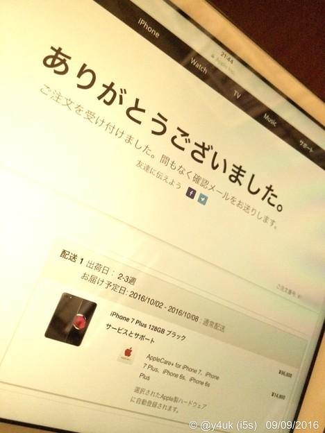 ご注文ありがとうございました。~iPhone 7 Plus 128GB~SIMフリー予約完了