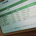 Photos: 海外発送9/29上海支店10/4ADSC支店20:13羽田→10/5クロネコさんiPhone7Plus着 ~なぜか上海♪