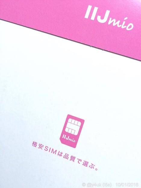 Photos: 『格安SIMは品質で選ぶ。』~IIJmio 10.7start