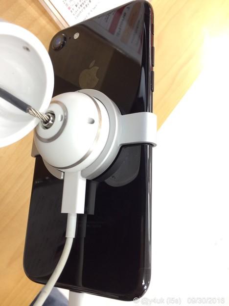 Photos: iPhone 7 見たら小さくて~7Plusにもう慣れてしまった