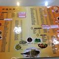 Photos: 申福飯店 (3)