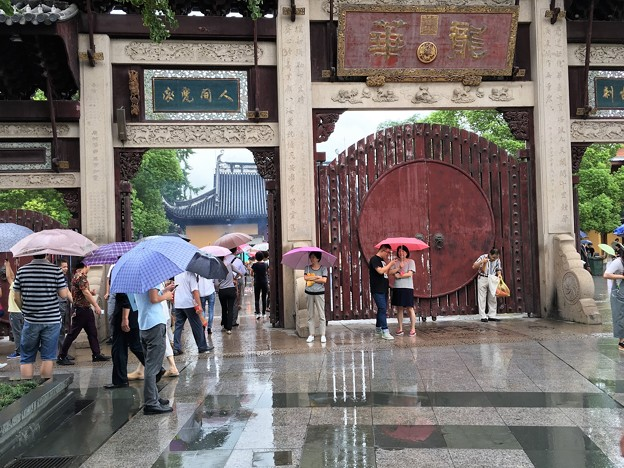 Photos: 中秋節の龍之寺 (6)